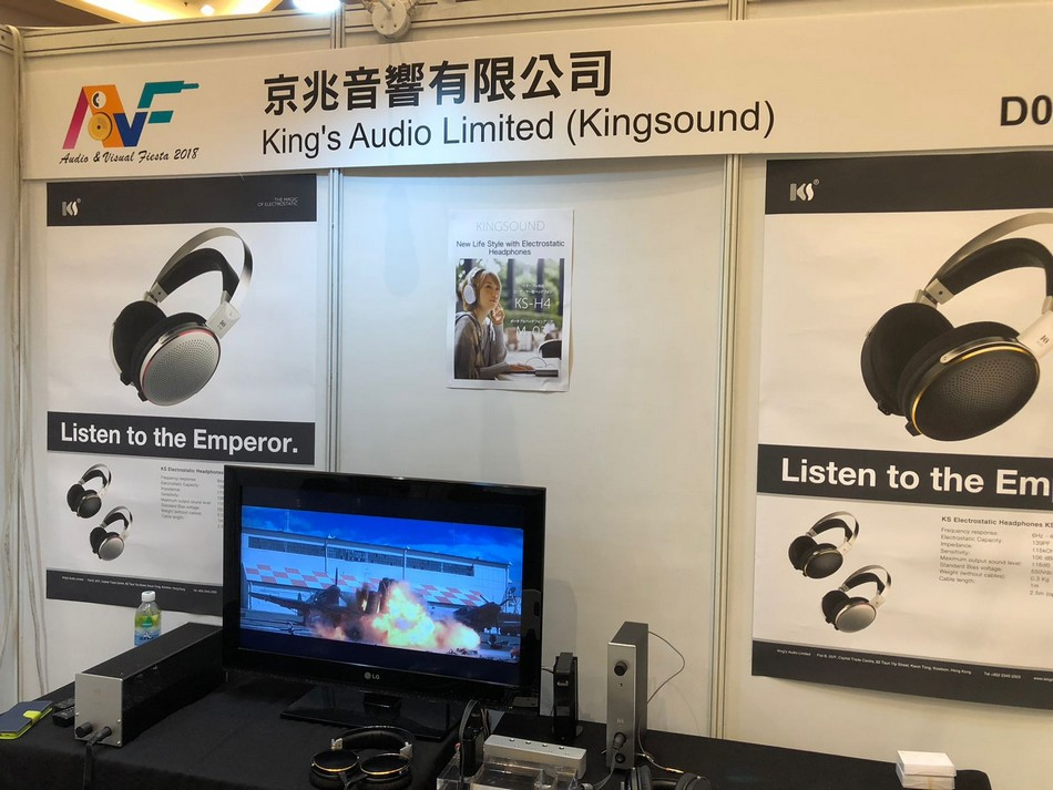 http://www.kingsaudio.com.hk/demo/files/Audio%20&%20Visual%20Fiesta%202018(1).jpeg